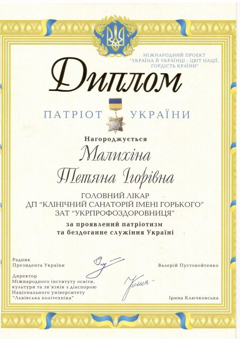 award_2_02