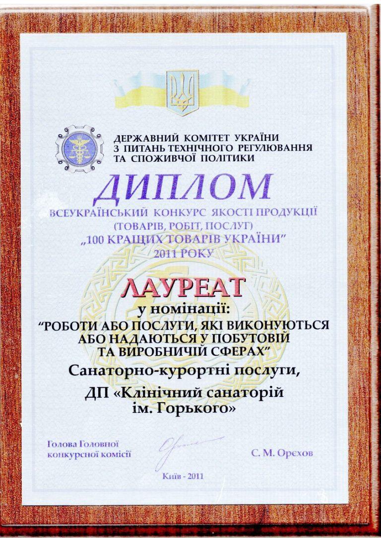 award_2_03